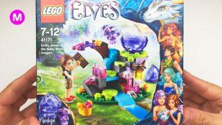 Opening Toys Lego Elves