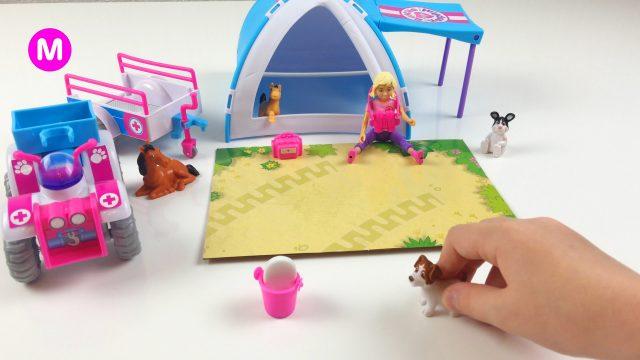 Kids Toys For Girls